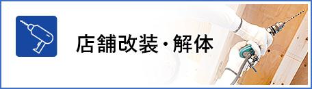03_works_banner01