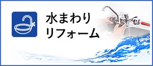03_works_banner03