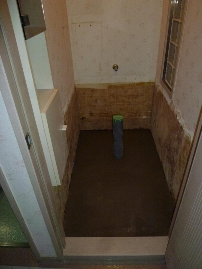 リフォーム 水周り トイレ
